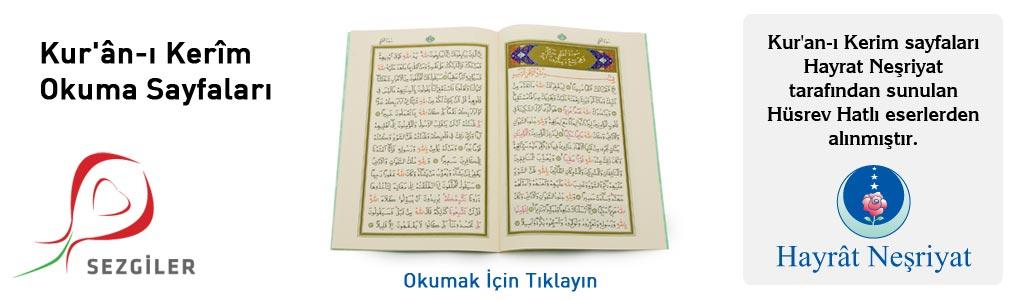 Kur'ân-ı Kerîm Okuma Sayfaları