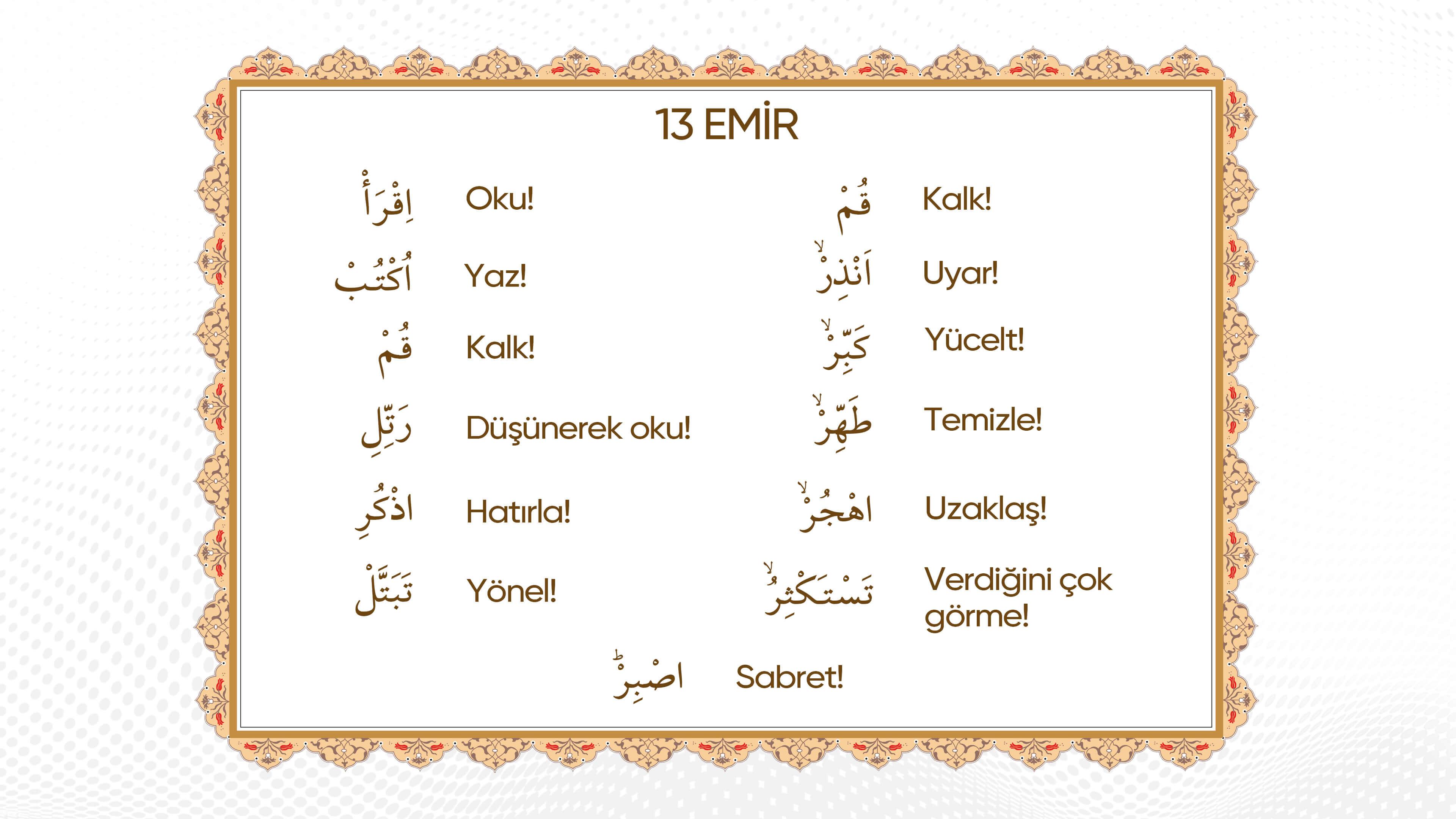 13 Emir