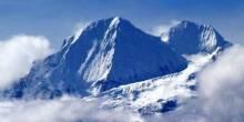 Dağlar da Seyahat Eder