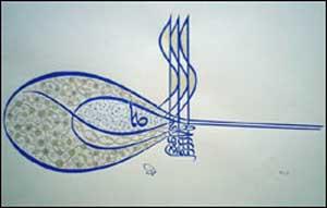 Osmanlı'nın Yıkılışını 33 Yıl Erteleyen Padişah 2.Abdülhamid
