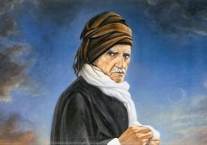 Bediüzzaman Said Nursi (Ocak-Mart 1878 - 23 Mart 1960)