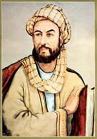 'İbn-i Sina' Hayatı, Eserleri, Sözleri [Tıbba Yön Veren Tabip]