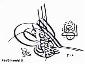 2.Abdülhamid Neden Kızıl Sultan Değildir!