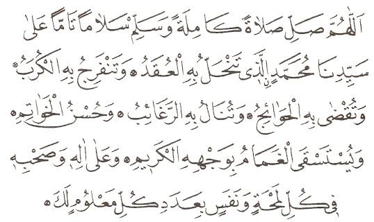 Tefriciye Duâsı (Arapça - Türkçe Okuma ve Duânın Mânâsı)