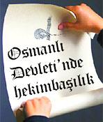 Osmanlı Devleti'nde Hekimbaşılık