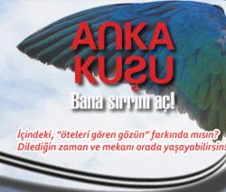 anka_kusu